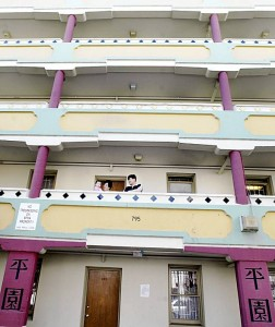 Ping Yuen Housing Project (Photo Courtesy of SFGate.com)